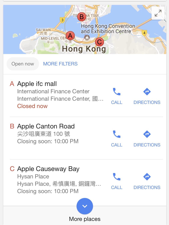 Beli Iphone Di Luar Negeri Hongkong